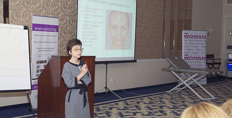 Д-р Валентина Брощилова