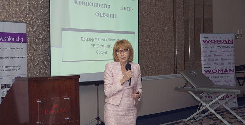 Доц. д-р Малина Петкова